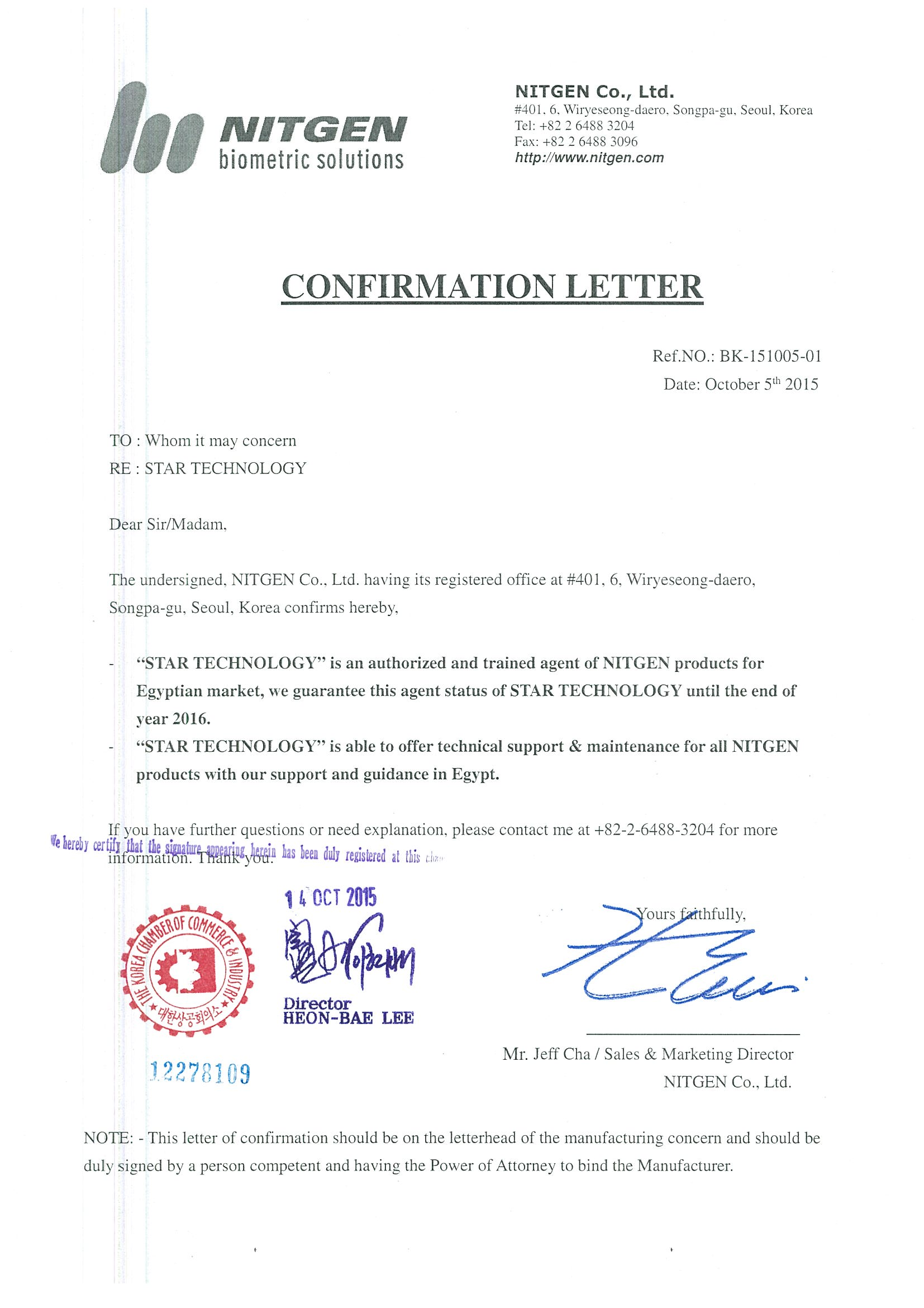 Nitgen Confirmation Letter